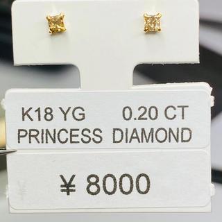 DE-15334 K18YG ピアス ダイヤモンド AANI アニ