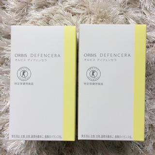 オルビス(ORBIS)のオルビス  ディフェンセラ 2箱60包(その他)