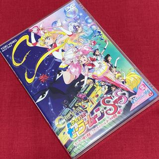 セーラームーン - 【送料無料】美少女戦士セーラームーンSuperS【DVD】
