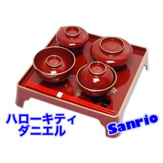 サンリオ - ハローキティ サンリオ 男の子用 御祝 出産 お食い初め食器 日本製 ダニエル