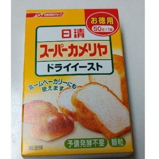 ニッシンショクヒン(日清食品)のドライイースト 日清スーパーカメリヤ50g(パン)