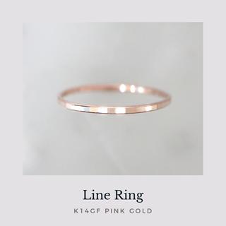 《 Line 》 14kgf 槌目リング ピンクゴールド 華奢 指輪 送料無料(リング)
