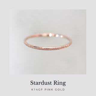 《stardust》 14kgf 槌目リング ピンクゴールド 華奢 極細 指輪(リング)
