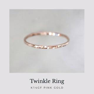 《twinkle》 14kgf 槌目リング ピンクゴールド キラキラ 華奢 指輪(リング)