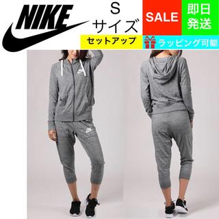 ナイキ(NIKE)の新品 タグ付き★Nike ナイキ パーカー&ジョガーパンツ セットアップ S (セット/コーデ)