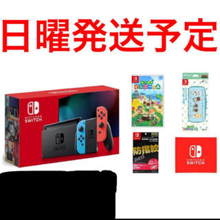 Nintendo Switch - 新品 Nintendo Switch あつまれどうぶつの森 あつもり セット