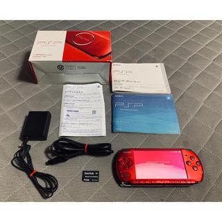 プレイステーションポータブル(PlayStation Portable)のPSP-3000 レッド 送料無料 ②(携帯用ゲーム機本体)
