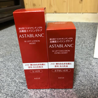 アスタブラン(ASTABLANC)のアスタブラン エイジングケア 化粧水&乳液セット(化粧水/ローション)