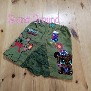 グラグラ(GrandGround)の【2/80】グラグラ スカート(スカート)