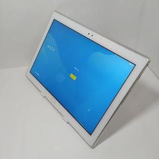 NEC - NEC PC-TE510HAW 10インチModel 2019