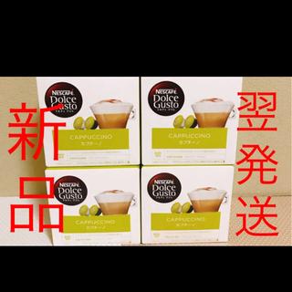 Nestle - 良評価200以上・匿名送料無料★ドルチェグスト カプセル カプチーノ 4箱セット