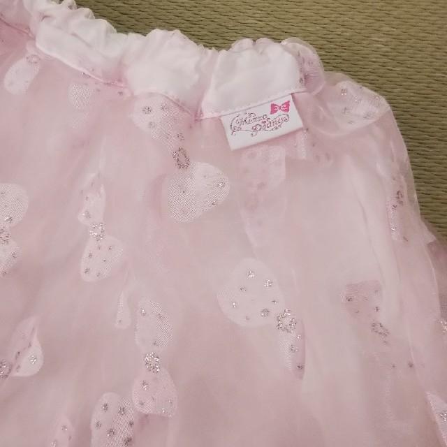 mezzo piano(メゾピアノ)のスカート 110㎝★メゾピアノ リボン キッズ/ベビー/マタニティのキッズ服女の子用(90cm~)(スカート)の商品写真