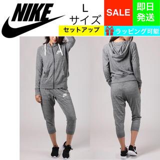 ナイキ(NIKE)の新品 タグ付き★Nike ナイキ パーカー&ジョガーパンツ セットアップ L(セット/コーデ)