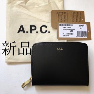 アーペーセー(A.P.C)の新品 APC A.P.C. アーペーセー 二つ折り 財布 ウォレット ブラック(財布)