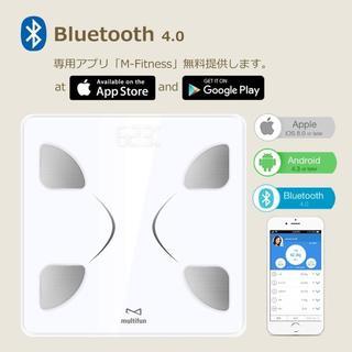 体重計Bluetooth対応 アプリで健康管理 246(体脂肪計)