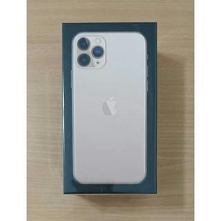 Apple - 新品・未開封◇SIMフリー◇iPhone11 Pro◇256G◇ゴールド