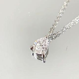 プラチナ ペアシェイプ Dカラー ダイヤモンド ネックレス