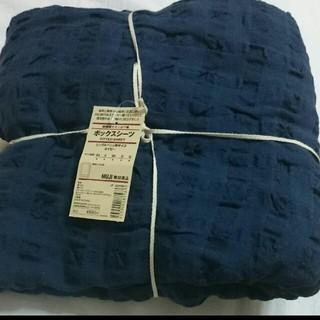 MUJI (無印良品) - 無印良品麻綿 格子サッカー織 ボックスシーツシングルサイズ