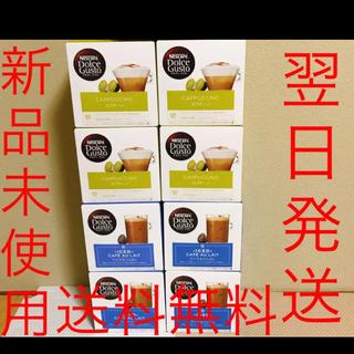 Nestle - 良評価200以上★ドルチェグスト カプセル カプチーノ・アイスカフェオレ セット