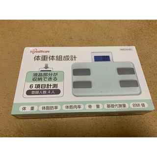 アイリスオーヤマ(アイリスオーヤマ)のアイリスオーヤマ 体重体組成計(体重計/体脂肪計)