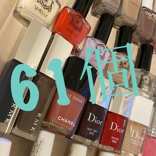 Dior - ネイルセット  Dior  CHANEL RMK COFFRET D'OR