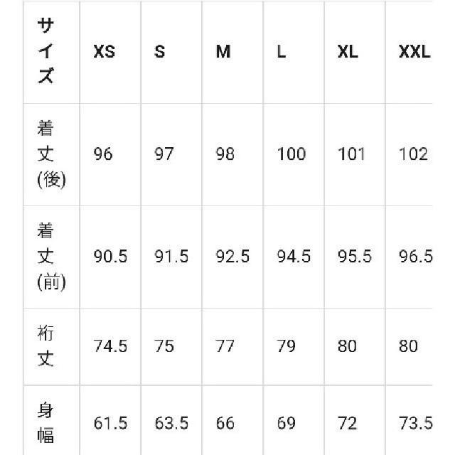 GU(ジーユー)の新品・未使用!!【XXL】GU/シアーロングシャツ/ベージュ レディースのトップス(シャツ/ブラウス(長袖/七分))の商品写真
