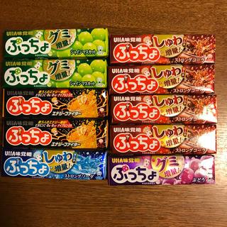 ユーハミカクトウ(UHA味覚糖)のぷっちょ10個パック(菓子/デザート)