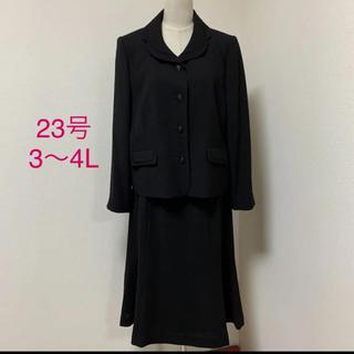 美品 レアサイズ FAIRMARRY 23号  3点 可愛いデザイン 礼服(礼服/喪服)