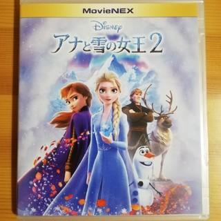 アナと雪の女王2 DVDのみ
