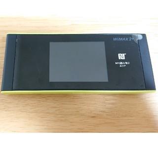 WiMAX2+ Speed Wi-Fi NEXT W05
