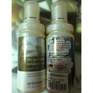 アンティックバティック(Antik batik)のマジックボールソリューション antibac2kアンティバック(空気清浄器)
