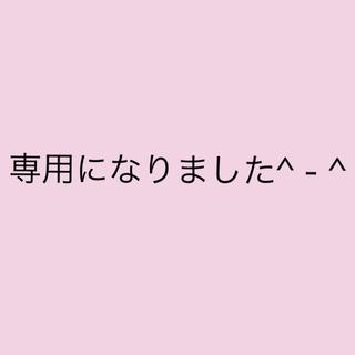 ANAYI - 専用