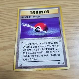 ポケモン(ポケモン)の旧裏面ポケモンカード[モンスターボール](カード)