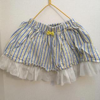 スカート 90