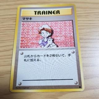 ポケモン(ポケモン)の旧裏面ポケモンカード[マサキ](カード)