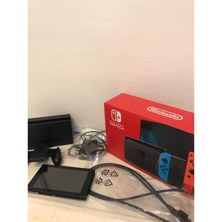 Nintendo Switch - 任天堂Switch 新型 【Joy-Con、ストラップなし】