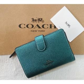 COACH - 2020 夏最新色❗コーチ二つ折り財布    メタリックビジリアン
