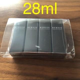 リルジュ リカバリーエッセンス 7ml 4本セット