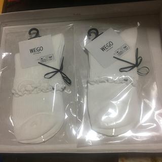 WEGO - WEGO  靴下 ホワイト 2点セット