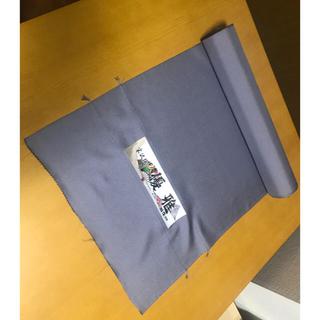 米沢織 猪俣謹製 男性 キングサイズ 反物 (着物)