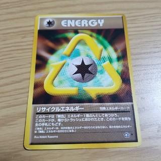 ポケモン(ポケモン)の旧裏面ポケモンカード[リサイクルエネルギー](カード)