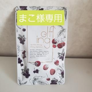 ★エルフィング★90粒2袋★サプリメント★(その他)
