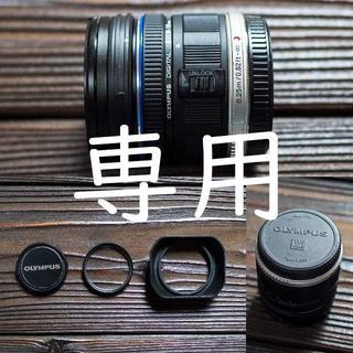 オリンパス(OLYMPUS)のオリンパス M.ZUIKO DIGITAL ED 9-18mm おまけ多数(レンズ(ズーム))