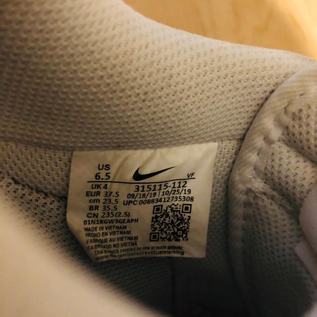 NIKE(ナイキ)の専用出品 ナイキ エアフォース1  最終値下げ レディースの靴/シューズ(スニーカー)の商品写真