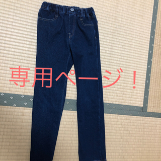 ⭐️子供服 F.O.KIDS 男の子 長ズボン
