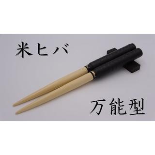 米ヒバ万能型 マイバチ 226【太鼓の達人】(その他)
