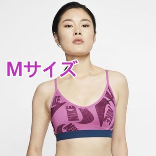 NIKE - 【新品】ナイキ アイコン クラッシュ ウィメンズ ライトサポート スポーツブラ