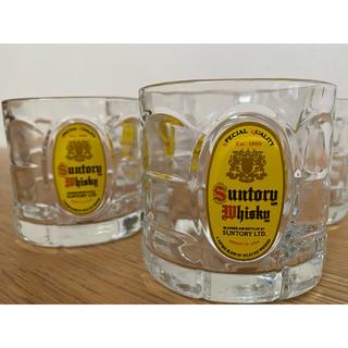サントリー - サントリー ロックグラス 4個