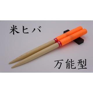 米ヒバ万能型 マイバチ 230【太鼓の達人】(その他)