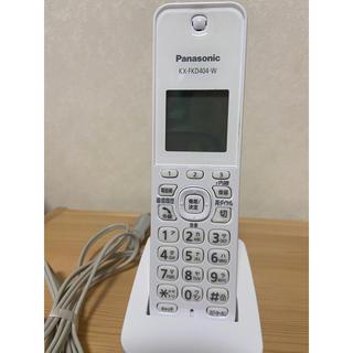 パナソニック(Panasonic)のPanasonic★電話子機(電話台/ファックス台)